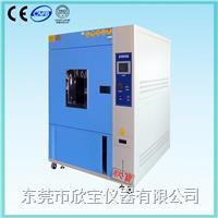 氙灯老化实验箱 XB-OTS-646X