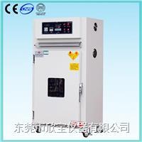 恒温烤箱XB-OTS-1000L XB-OTS-1000L