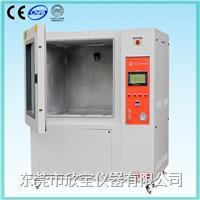 砂尘试验箱IP 3 4 XB-OTS-500P
