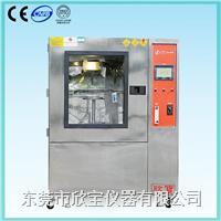 防水试验箱 XB-OTS-500P