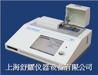 ARUN台式直读光谱仪
