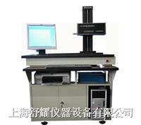 粗糙度轮廓仪CX-1(G)