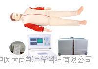液晶彩顯高級電腦心肺復蘇模擬人 SX580