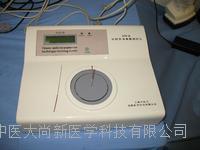 Ⅱ型中醫針刺手法參數測定儀
