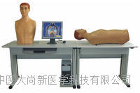 (网络版)智能化心肺检查和腹部检查教学系统 SX-501