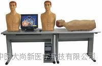 (网络版)智能化心肺检查和腹部检查教学系统 sx-502
