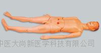 全功能护理训练模拟人