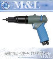 R-槍型按鈕式全自動氣動起子-BBP  R60BBP R-BBP系列