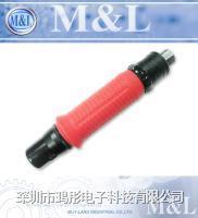 A-直型下壓式全自動氣動起子-PB