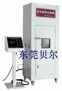 電池擠壓試驗機 BE-6045