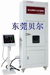 液壓式電池針刺試驗機 BE-9002T