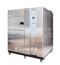 冷熱沖擊試驗箱 BE-CH-50