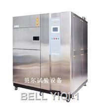三槽式冷熱沖擊試驗箱