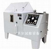 鹽霧腐蝕試驗箱 BE-CS-60