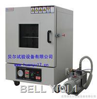 模擬高空低壓試驗箱 BE-DY-27