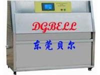LED紫外線老化試驗箱 BE-UV-8
