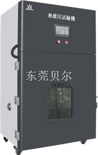 東莞貝爾BE-8103電池熱濫用試驗箱 BE-8103