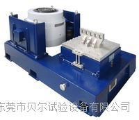東莞貝爾電池振動測試系統