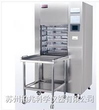 海尔医用清洗消毒机HRQX-480S HRQX-480S