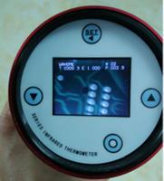 SLS-SP带视频测温瞄准在线式红外测温传感器