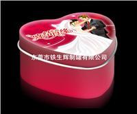 婚礼喜糖盒(ZU072A3) ZU072A3