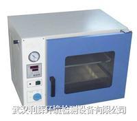 武汉真空干燥箱,真空干燥箱 DZF-6020