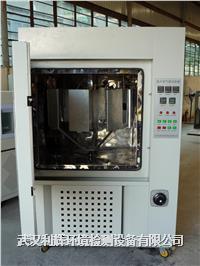 武汉台式氙弧灯老化试验箱价格 SN-66