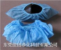 non-woven shoe cover JC-NSC030