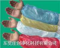 Disposable PE Arm sleeve JC-1004A