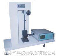 液晶式简悬组合冲击试验机 HCJ-22-25