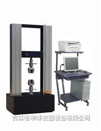 微机控制电子拉力试验机 HDL-10KN