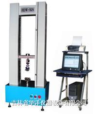 电子拉伸试验机 HDL-5KN