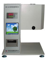熔体流动速率测定仪 HRZ-400B
