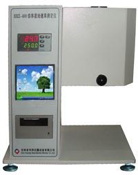 熔融指数仪 HRZ-400C