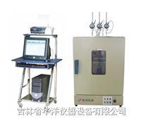 馬丁耐熱試驗儀 HMD-300