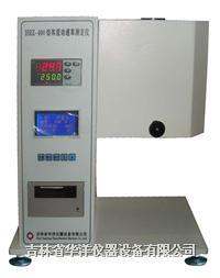 熔體流動速率測定儀 HRZ-400C