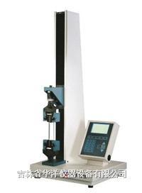 薄膜拉力试验机(单柱式) HDS-1KN