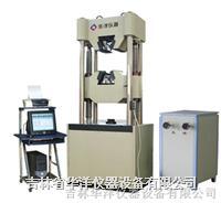 电液伺服万能材料试验机 HYW-1000KN