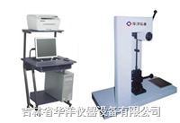 液晶摆锤冲击试验机 HCJ-11-15