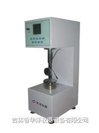 HQY-96 塑料球压痕硬度仪 HQY-96