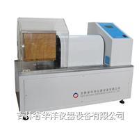 硬质泡沫塑料易碎性试验机 HYS-06