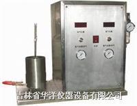 氧指数测定仪 HZS-400