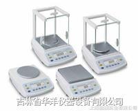 BSA系列准微量天平/分析天平/精密天平 BSA系列