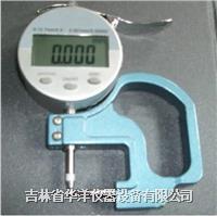 薄管壁测厚仪 HCH-12-4