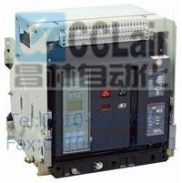CDW1-2000 630/250A 3P固定式AC220V,CDW1-3200 2000/1600 3P抽屜220欠380拼鎖匙,