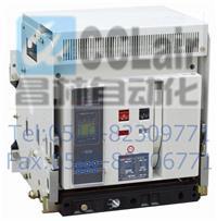 CDW7 1000 200,CDW7-1000 400/200 ,CDW7-2000 630/630A3P,萬能式斷路器,DELIXI德力西,