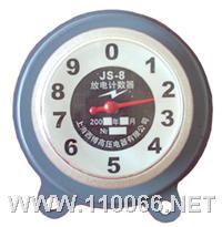 放电计数器 JS-8   JSY-10/600  JCQ-A  JCQ-A JS-8   JSY-10/600  JCQ-A  JCQ-A