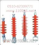 复合横担绝缘子 FS-10/5   FS-15/6  FSW-35/5 FS-10/5   FS-15/6  FSW-35/5