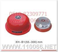 消防电铃 XH-B1  XH-B1