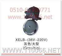 防爆电铃  XELB-36   XELB-127  XELB-127 防爆电铃  XELB-36   XELB-127  XELB-127